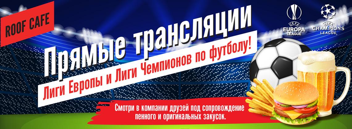 Кинотеатр Гагарин Синема в ТРЦ Гагарин Ивантеевка - Кинотеатр Гагарин Синема